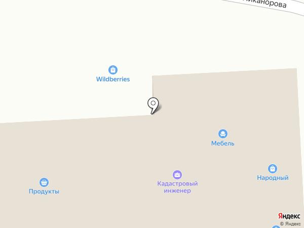 Сабина на карте Ишеевки
