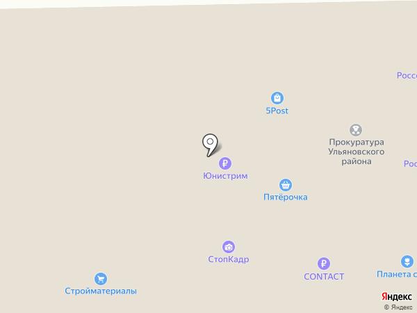 Банкомат, Россельхозбанк на карте Ишеевки