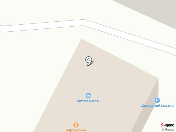 Домашний мастер на карте Ульяновска