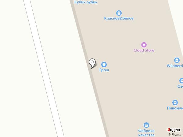 Магазин одежды на карте Ишеевки