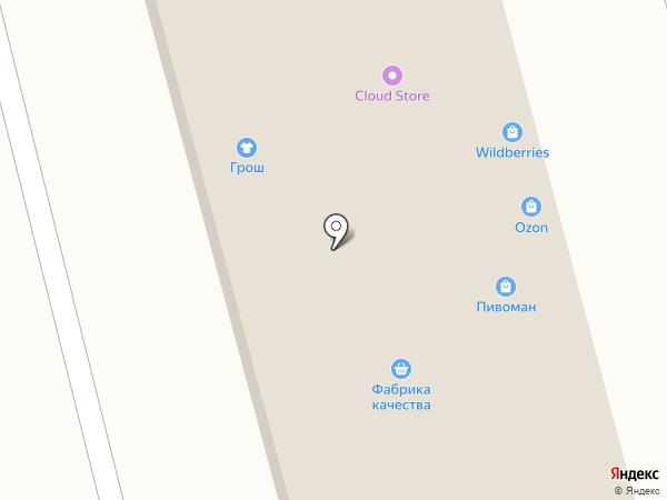 Спасибо, мама на карте Ишеевки