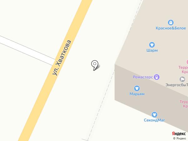 Компания по оказанию ветеринарных услуг на дому на карте Ульяновска