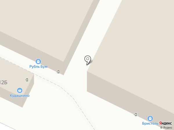Бристоль на карте Ульяновска