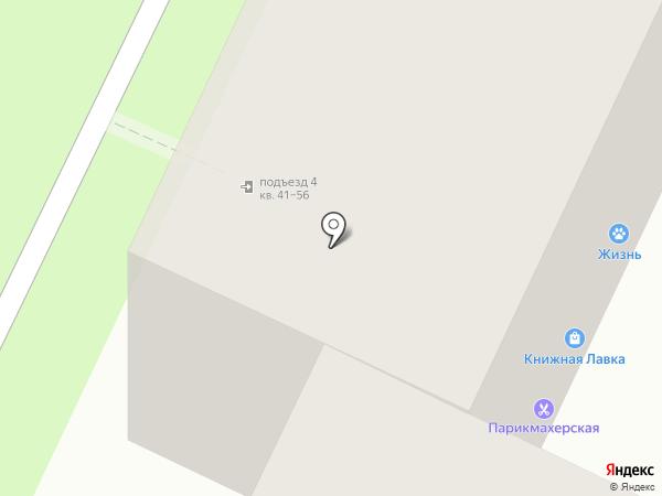 Rencar на карте Ульяновска