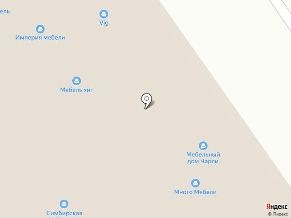 Щедрая кухня на карте Ульяновска