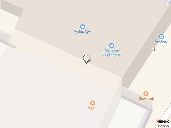 Магазин сыров и колбасных изделий на карте Ульяновска