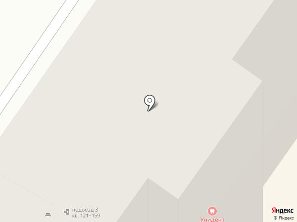 Cosmetichka на карте Ульяновска