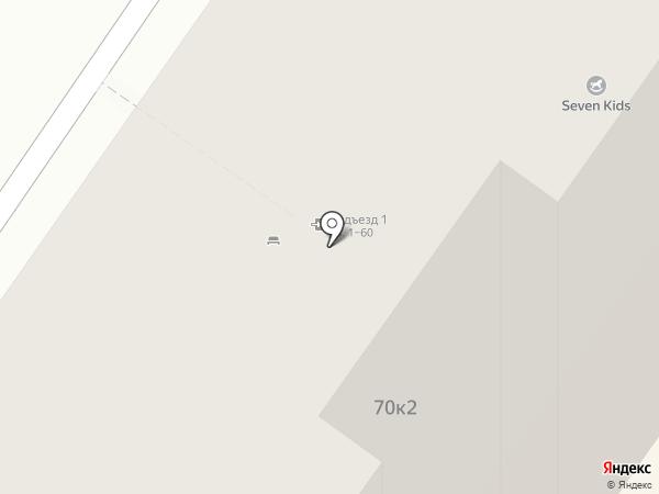 Sergo на карте Ульяновска