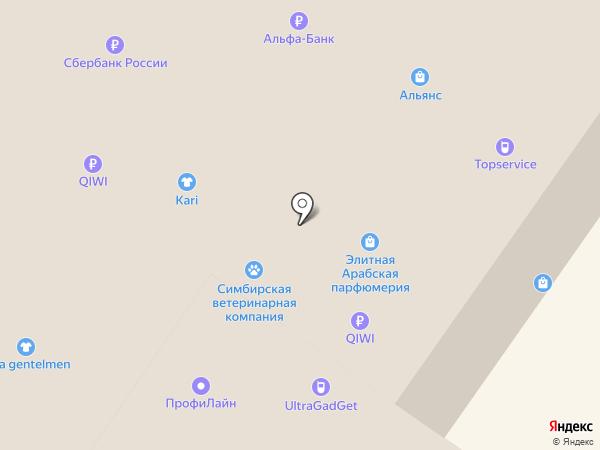 Envy на карте Ульяновска