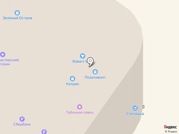 Занзибар на карте Ульяновска