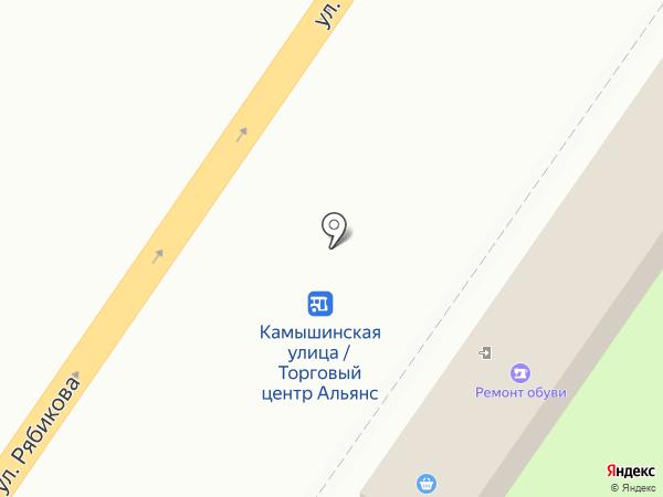 ЭкспрессДеньги на карте Ульяновска