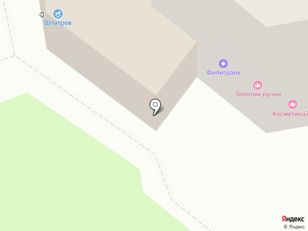 Бухгалтерский центр на карте Ульяновска