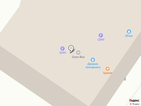 Гастроном на карте Ульяновска
