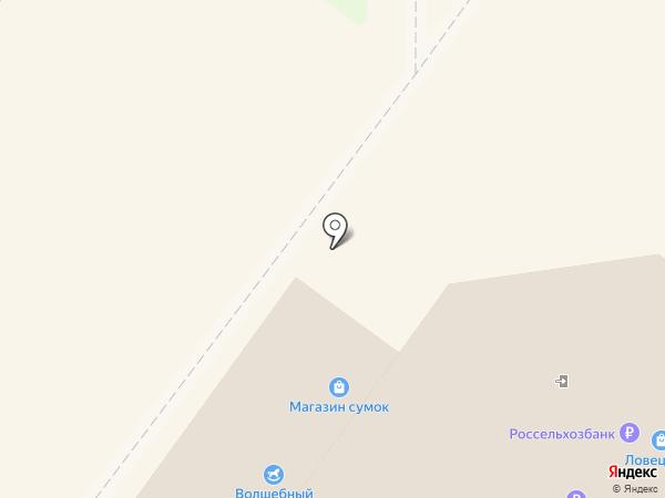 Шарики Хлопушки на карте Ульяновска