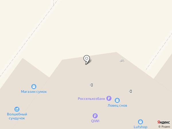 Магазин канцелярских товаров на карте Ульяновска