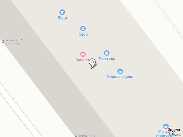 Моя Аптека Низких Цен на карте Ульяновска