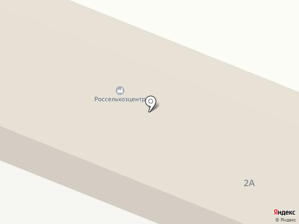 Российский сельскохозяйственный центр по Ульяновской области на карте Ульяновска