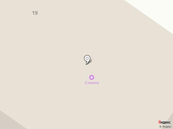 Вёсла на карте Ульяновска