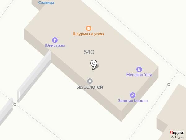 Ваши деньги на карте Ульяновска