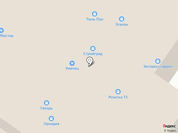 Погода в доме на карте Ульяновска
