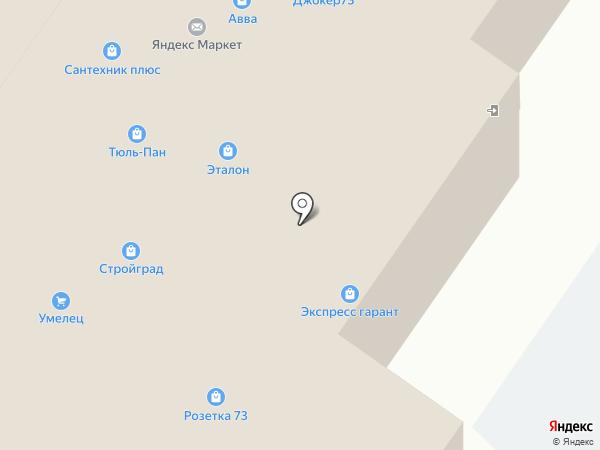 ESTET на карте Ульяновска