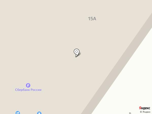Валентина на карте Ульяновска
