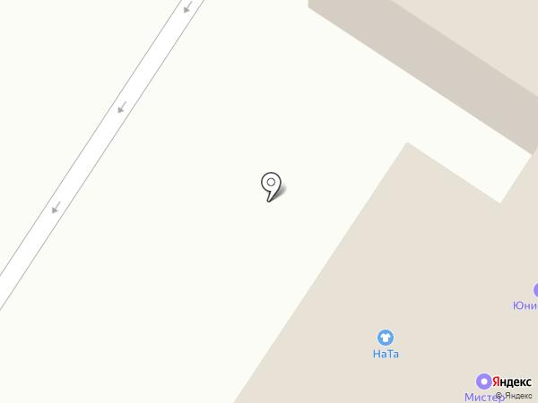 Ульяновскавтотранс на карте Ульяновска