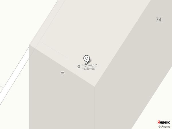 МЕЧТА, ЖСК на карте Ульяновска