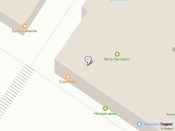 Фиалочка на карте Ульяновска