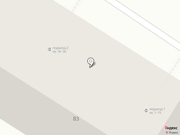 Центр массажа на карте Ульяновска