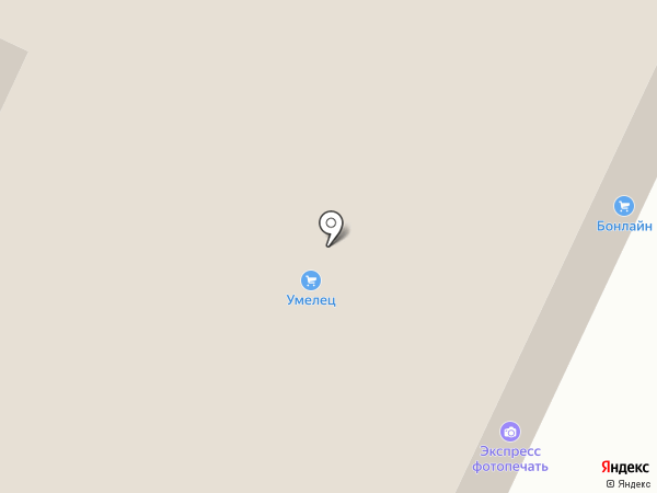 Эстель Сервис на карте Ульяновска