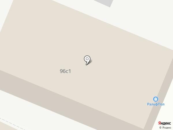 Ральф Пол на карте Ульяновска