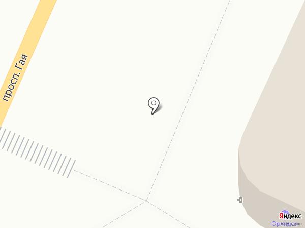 Апельсин на карте Ульяновска