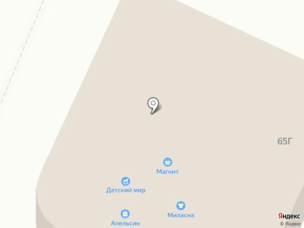 МиласНа на карте Ульяновска