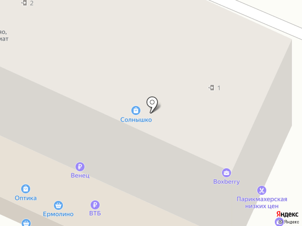 Фотомастер на карте Ульяновска