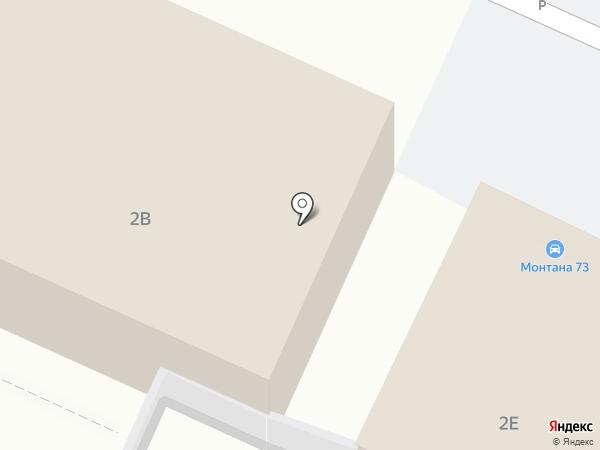 Салон по ремонту и пошиву обуви на карте Ульяновска