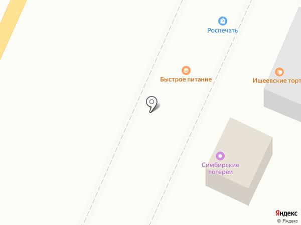 Первая полоса на карте Ульяновска