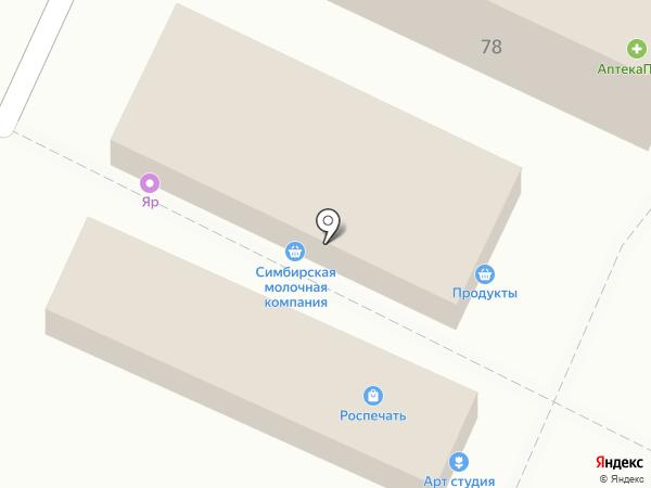 Киоск по продаже кур-гриль на карте Ульяновска