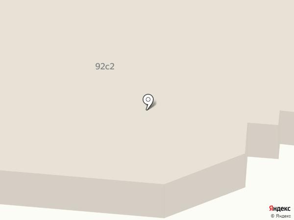Взлёт, ЗАО на карте Ульяновска