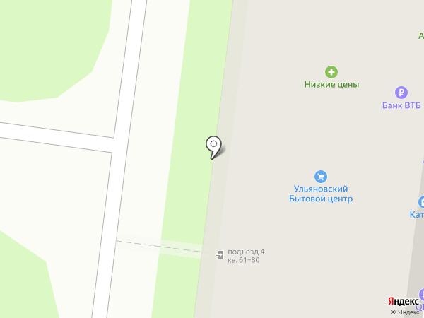 Иконная лавка на карте Ульяновска