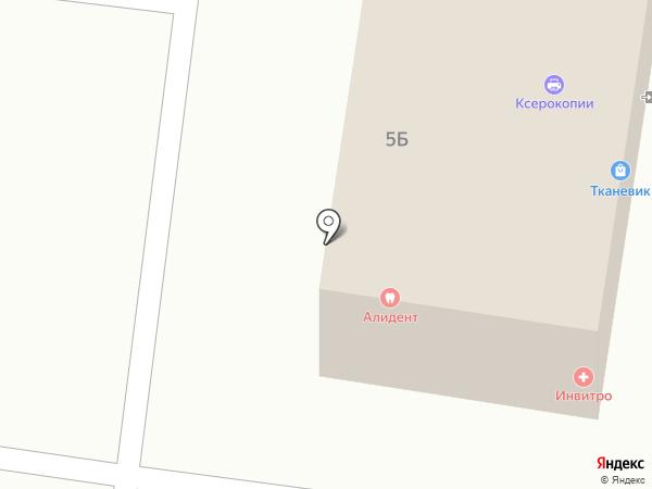 ИНВИТРО на карте Ульяновска