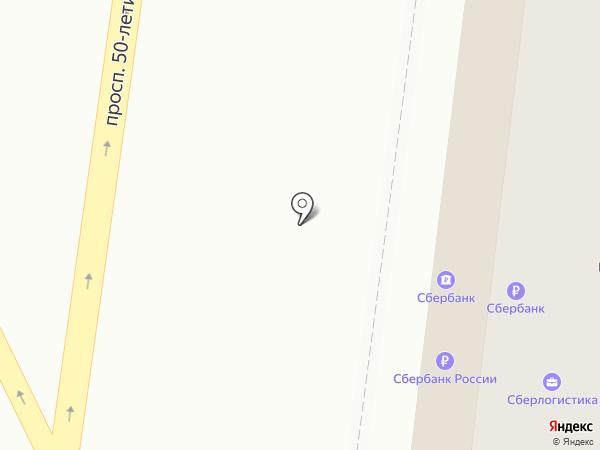Северное сияние на карте Ульяновска