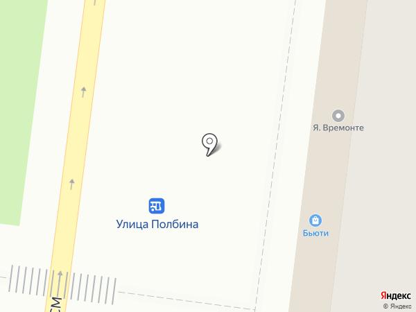 Сеть сервисных центров на карте Ульяновска