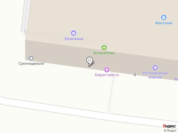 TELE2 на карте Ульяновска