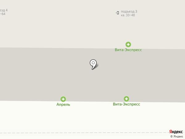 Закусочная СССР на карте Ульяновска
