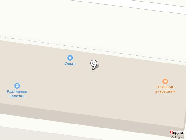 Магазин по продаже фастфудной продукции на карте Ульяновска