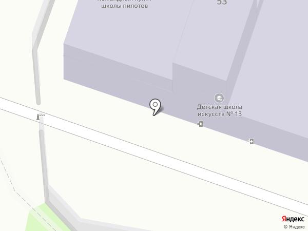 Центр бесплатной юридической помощи Засвияжского района на карте Ульяновска