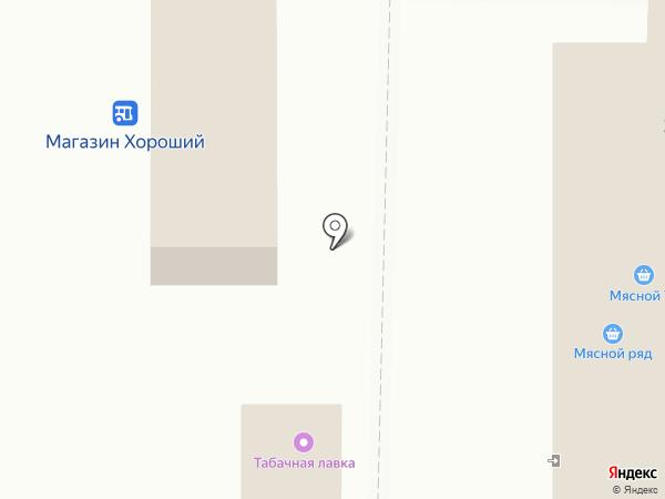 Бакинский дворик на карте Ульяновска