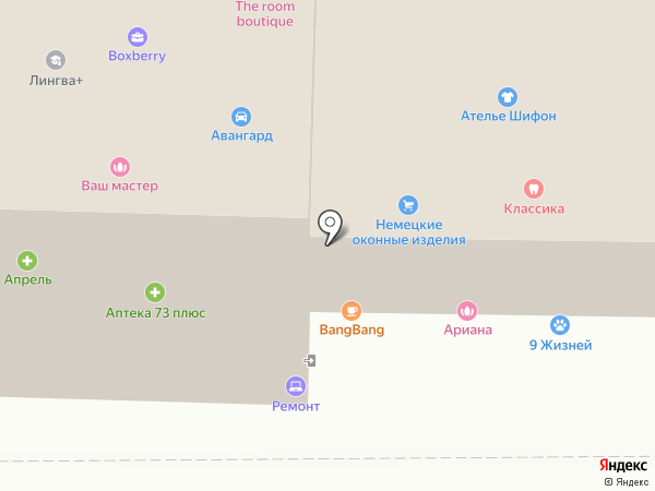 Монтажная компания на карте Ульяновска