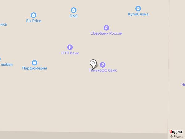 Магазин рыбной продукции на Хрустальной, 19Б на карте Ульяновска